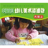 英语课课练・人教PEP版・三年级