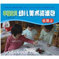 英语课课练・外研版三起英语・四年级