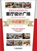 中式客厅-客厅设计广场-新锐设计师的最新力作