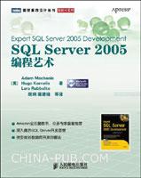 SQL Server 2005编程<a href=