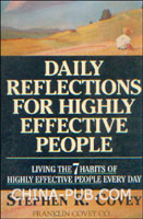 Daily Reflections For Highly Effective People(高效人士的日常反思)
