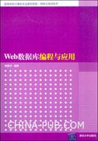 Web<a href=