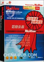 (赠品)McAfee VirusScan 个人版杀毒软件