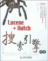 Lucene+nutch搜索引擎开发[按需印刷]