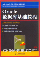Oracle<a href=