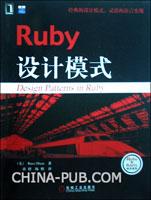 (www.wusong999.com)Ruby设计模式