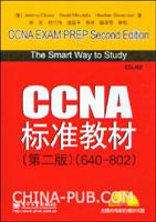 CCNA标准教材:第2版.640-802