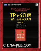 IPv6详解.第2卷.高级协议实现(英文影印版)(IPv6的权威参考书,好评如潮)