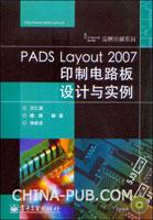 PADS Layout 2007印制电路板设计与实例
