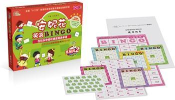 高频词2-安妮花英语BINGO在玩乐中轻松搞定英语单词-玩家人数2+