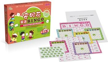 高频词3-安妮花英语BINGO在玩乐中轻松搞定英语单词-玩家人数2+