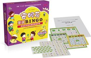 字母认知-安妮花英语BINGO在玩乐中轻松搞定英语字母-玩家人数2+