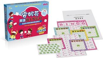 安妮花英语BINGO 新课标小学2年级