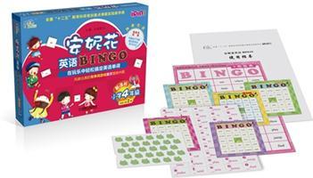 安妮花英语BINGO 新课标小学4年级