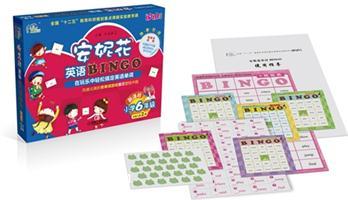 安妮花英语BINGO 新课标小学5年级