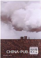 有机污染土壤和地下水修复