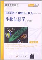 生物信息学-(第二版)-中译版