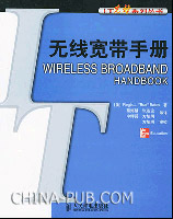 无线宽带手册