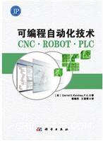 可编程自动化技术-CNC.ROB.PLC[按需印刷]