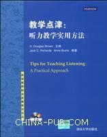 教学点津:听力教学实用方法