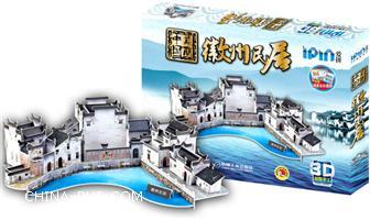 徽州民居-美丽中国-爱拼-3D益智手工-附赠精美全彩图册