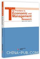 The Frontiers in Economic and Management Research-Volume 1-December 2012