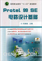 Protel 99 SE电路设计基础