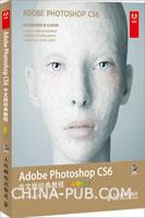 Adobe Photoshop CS6���İ澭��̳�(��ɫ��)