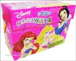 会唱歌的快乐公主双语宝盒-(全6册)