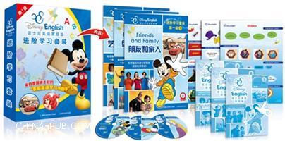 迪士尼英语家庭版进阶学习套装第一级