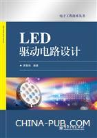 LED���·���