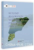 WetlandRestoration��ShanghaiDalianLakeProject[����ӡˢ]