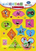 认识颜色和形状-迪士尼拼拼乐挂图
