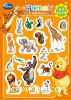 认识陆地动物-迪士尼拼拼乐挂图
