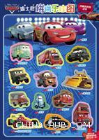 各种各样的汽车-迪士尼拼拼乐挂图