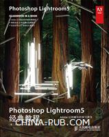 Photoshop Lightroom 5����̳�