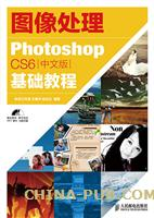 ͼ���?��Photoshop CS6���İ��̳�