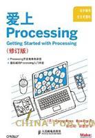 ����Processing(����)