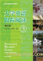 大学英语跟踪阅读 ③(第三版)