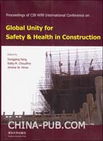 Global Unity for Safety & Health in Construction
