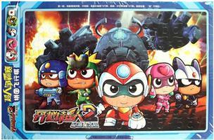 启源星之战-启源星之战-开心超人大电影-2-2-超人争霸赛拼图飞行棋