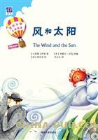 风和太阳(全两册)