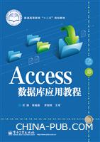 Access<a href=