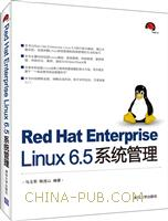 Red Hat Enterprise Linux 6.5系统<a href=