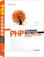 PHP自学<a href=