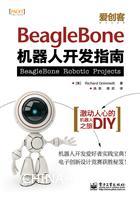 BeagleBone 机器人开发指南