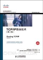TCP/IP路由技术(第二卷)(全新翻译版)