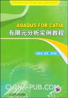 ABAQUS FOR CATIA有限元分析实例教程