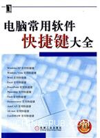 Information and Communications Security(英文版)
