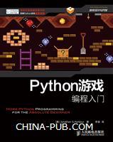 Python<a href=